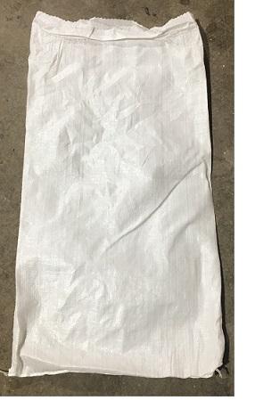 Мешок Б/У для строительного мусора малый Белый.